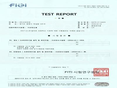 시선유도봉 - 1 M270-17-14425