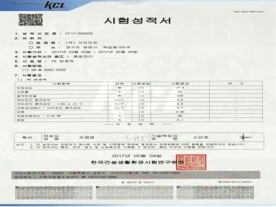 PE방호벽 CT17-030533